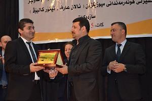 Slemani-award-130316